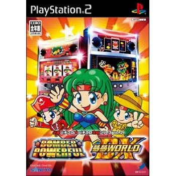 Image 1 for Hisshou Pachinko*Pachi-Slot Kouryoku Series Vol. 2: Bomber Powerful & Yume Yume World DX