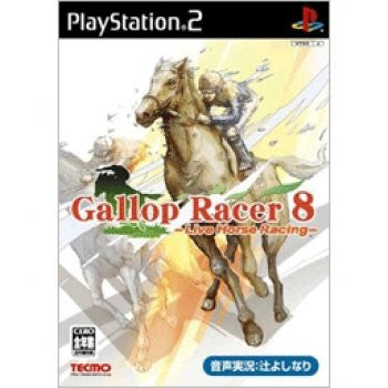 Image 1 for Gallop Racer 8: Live Horse Racing