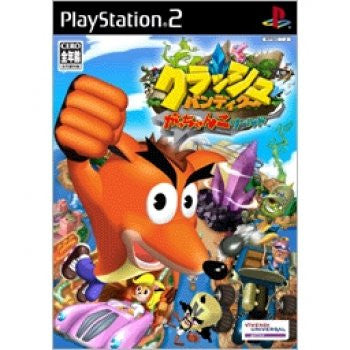 Image 1 for Crash Tag Team Racing