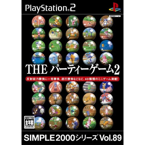 Image for Simple 2000 Series Vol. 89: The Party Games 2