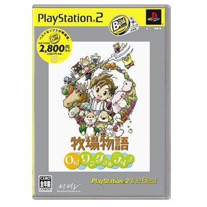 Image for Harvest Moon: A Wonderful Life (PlayStation2 the Best)