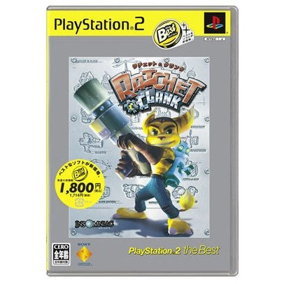 Ratchet & Clank (PlayStation2 the Best)
