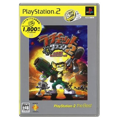 Image for Ratchet & Clank: Going Commando (PlayStation2 the Best)