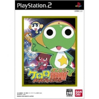 Image 1 for Keroro Gunsou: MeroMero Battle Royale (Bandai the Best)