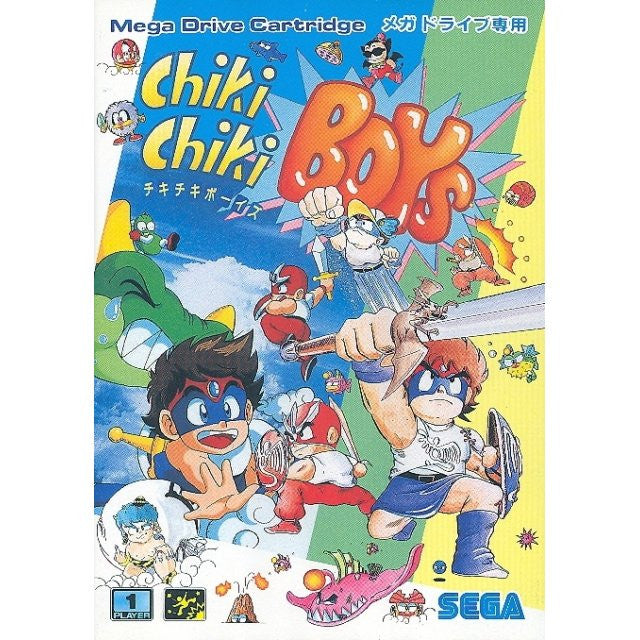 Image 1 for Chiki Chiki Boys