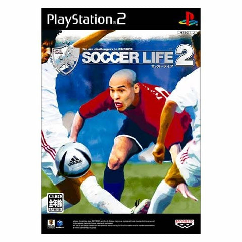 Image for Soccer Life 2