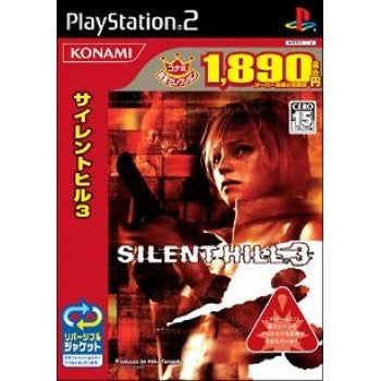 Image for Silent Hill 3 (Konami Palace Selection)
