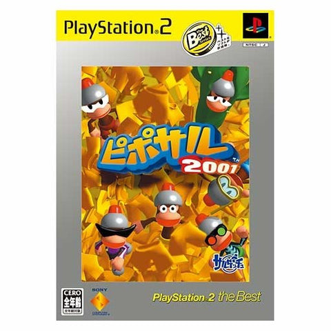 Pipo Saru 2001 (PlayStation2 the Best)