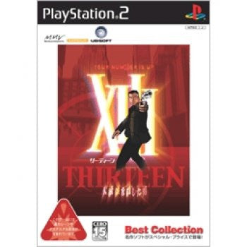 Image for XIII (Thirteen) (Best Collection)