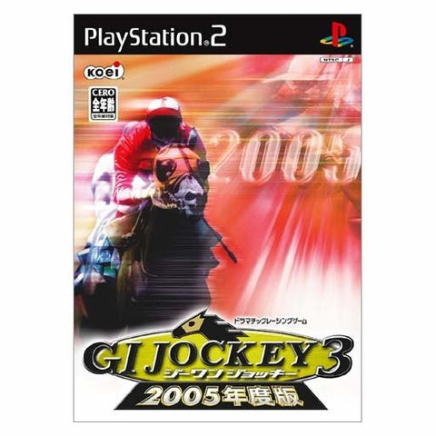 Image for GI Jockey 3 2005 Version