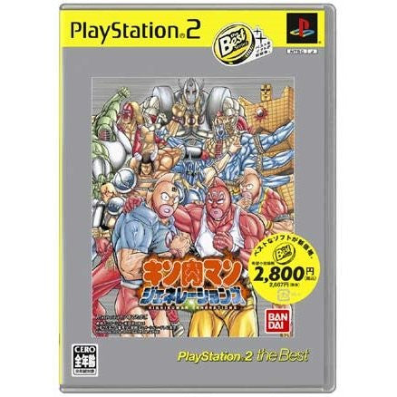 Image for Kinnikuman Generations (PlayStation2 the Best)