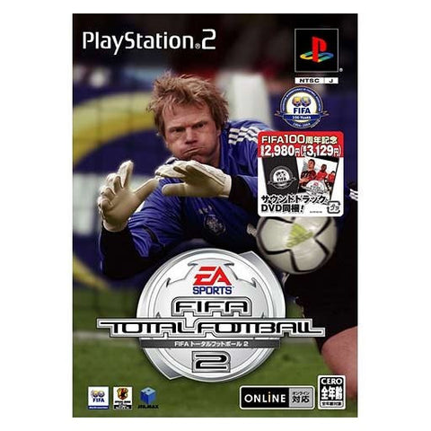 Image for FIFA Total Football 2