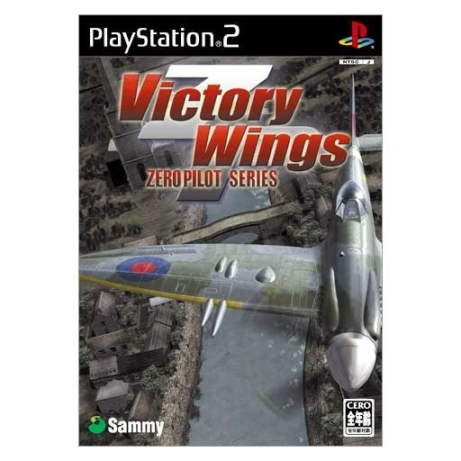 Image 1 for Victory Wings: Zero Pilot Series