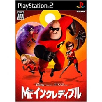Image for Mr. Incredible
