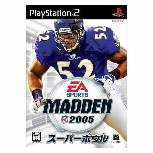 Image 1 for Madden NFL SuperBowl 2005