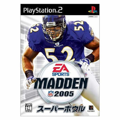 Image for Madden NFL SuperBowl 2005