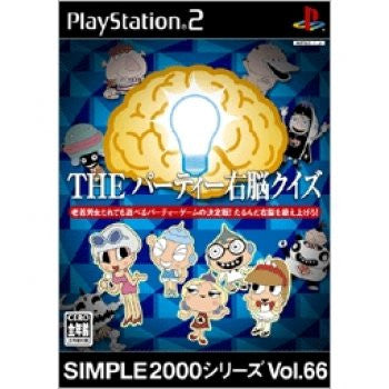 Image for Simple 2000 Series Vol. 66: The Party Unou Quiz