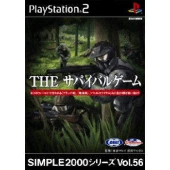 Image 1 for Simple 2000 Series Vol. 56: The Survival Game