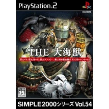 Image for Simple 2000 Series Vol. 54: The Daikiju