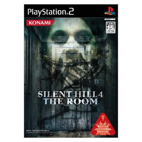 Image for Silent Hill 4: The Room