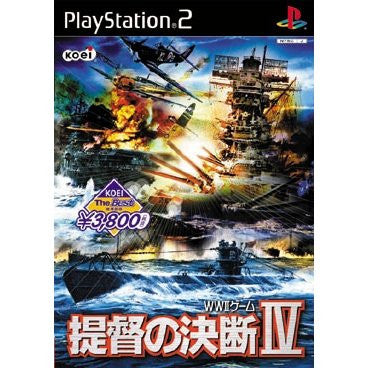 Image 1 for Teitoku no Ketsudan IV (Koei The Best)