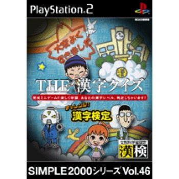 Image for Simple 2000 Series Vol. 46: The Kanji Quiz - Challenge! Kanji Kentai