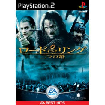 Image 1 for Lord of the Rings: The Two Towers (EA Best Hits)