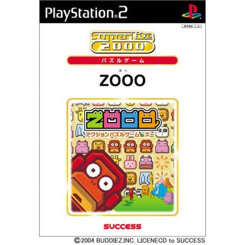Image for SuperLite 2000: ZOOO