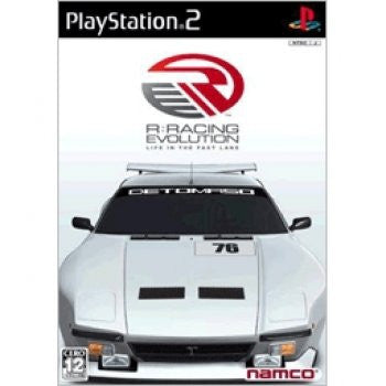 Image for R: Racing Evolution