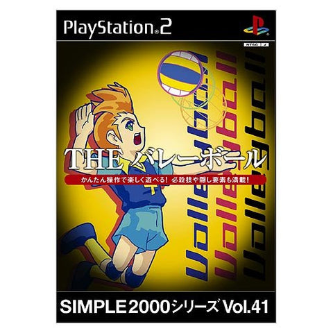 Image for Simple 2000 Series Vol. 41: The Volleyball