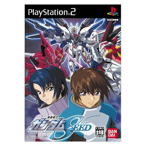Image 1 for Mobile Suit Gundam Seed