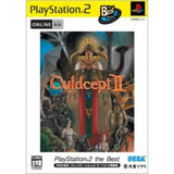 Thumbnail 1 for Culdcept II: Expansion (PlayStation2 the Best)