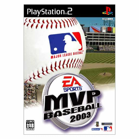 Image for MVP Baseball 2003