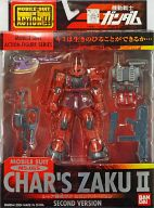 Kidou Senshi Gundam - MS-06S Zaku II Commander Type Char Aznable Custom - Mobile Suit in Action!! - Second Version (Bandai)