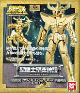 Saint Seiya - Sagittarius Cloth - Fake - Saint Cloth Myth - Myth Cloth (Bandai)