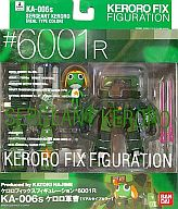KERORO FIX FIGURATION KA-006s Keroro Real Type Color