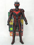 Ultraman Nexus - Dark Zagi - Ultra Monster Series EX (Bandai)