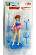 Yuusha Tokkyuu Might Gaine - Yoshinaga Sally - SRDX - Swimsuit Ver. (Yujin)
