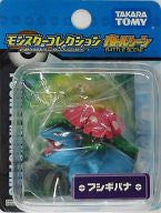 Pocket Monsters Diamond & Pearl - Fushigibana - Monster Collection - Monster Collection Battle Scene (Takara Tomy)