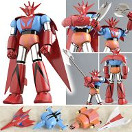 "Dynamite Action! Series No. 18 ""Getter Robo G"" Getter Dragon"