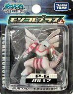 Pocket Monsters Diamond & Pearl - Palkia - Moncolle Plus - P-6 (Takara Tomy)