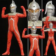 "Daikaiju Series ""Ultra Seven"" Appearance Pose"