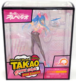 Arpeggio of Blue Steel - Mental Model Takao Bunny style Event Limited [Pink Emotion] 1/8 - 1