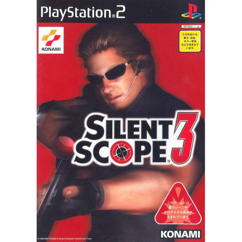 Image for Silent Scope 3