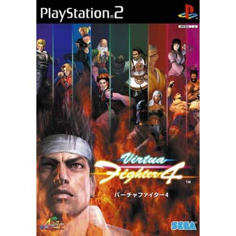 Image for Virtua Fighter 4