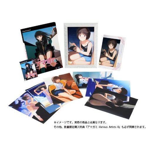 Image 1 for Amagami (EBKore+) [Limited Edition]