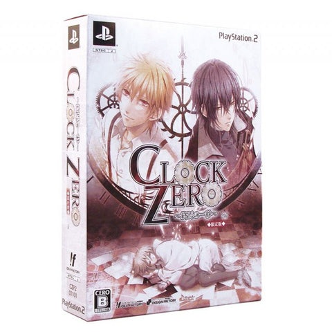 Image for Clock Zero: Shuuen no Ichibyou [Limited Edition]