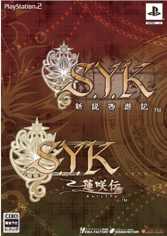 Image for S.Y.K. Twin Pack