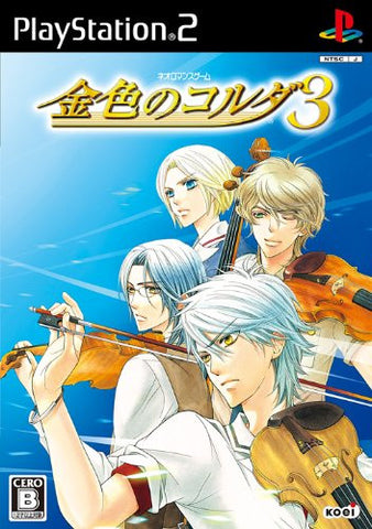 Image for Kiniro no Corda 3