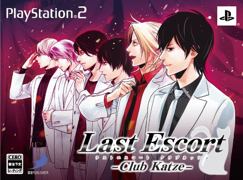 Image 1 for Last Escort: Club Katze [Limited Edition]